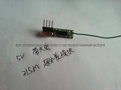 超外差無線接收發射模塊WL101 WL102