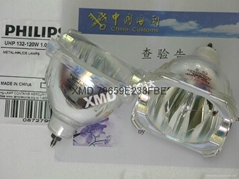 PHILIPS背投燈泡UHP100/120w 1.0 E23