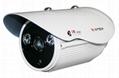 security camera SONY Effio-e 680TVL IR camera IP66