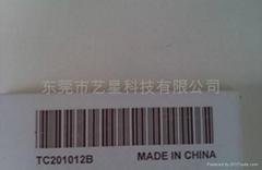 耐高温陶瓷条码标签