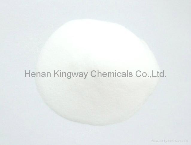 高白填料氢氧化铝ATH1000 2