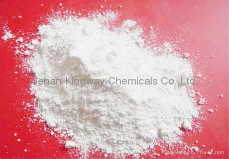 高白填料氢氧化铝ATH1000 4