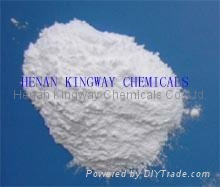 高白氢氧化铝 2