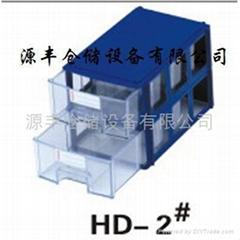 積木元件盒