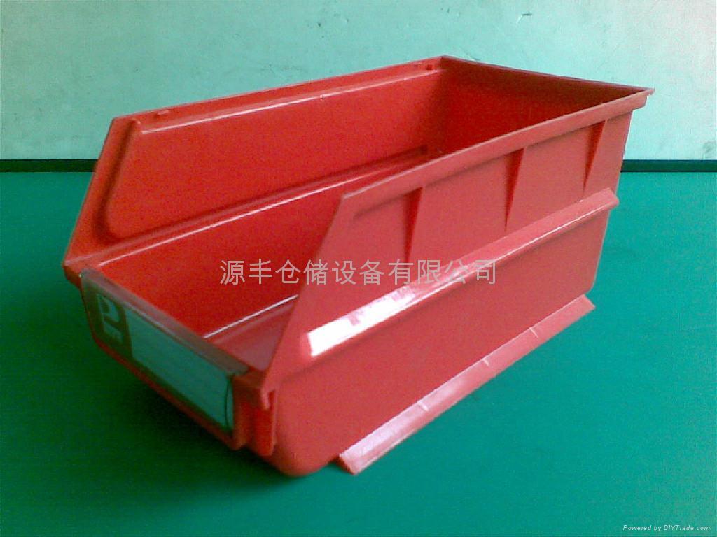 積木元件盒 3
