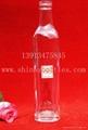 橄欖油玻璃瓶