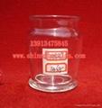玻璃蠟燭罐