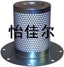 供應阿特拉斯油氣分離濾芯