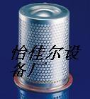 供應復盛油氣分離濾芯91111-004