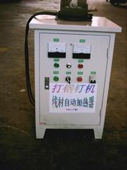 打釘機---線材自動加熱器