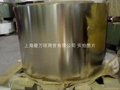 SUS301鋼帶