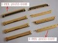 I-PEX20345/6/7 20453/4/5-040E 20472/3/4-040T