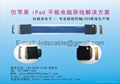 iPad Cheapcopy MID LVDS cable for LG 9.7 inch panel solution(I-PEX 20474-030E)