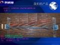 Flat laptop   DS cable I-PEX20472-03T+20345-030T 1