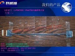 Flat laptop   DS cable I-PEX20472-03T+20345-030T