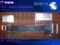 """MID 9.7"""" LVDS cable I-PEX 20474-030E+ JAE FI-X30B"""