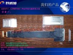 "MID 9.7""   DS cable I-PEX 20474-030E+ JAE FI-X30B"