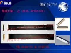 9.7 inch Panel LVDS cable,SGC cable,I-PEX cable,Custom cable,LCD cable