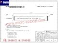 9.7寸MID平板電腦屏線 LG097X02 BF097XN LTN097XL01 3