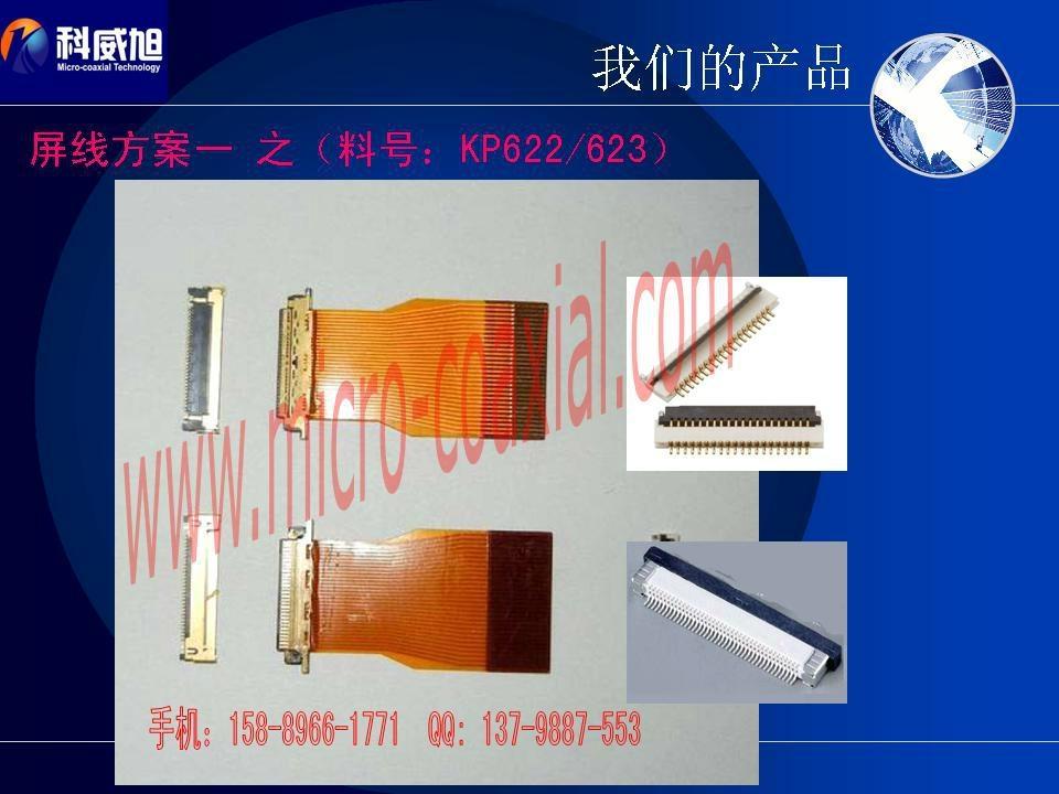 9.7寸MID平板電腦屏線 LG097X02 BF097XN LTN097XL01 5