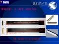 LP097X02屏线 9.7寸MID屏线