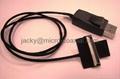 Diagnostic cable JAE FI-D44C Chroma TEST cable