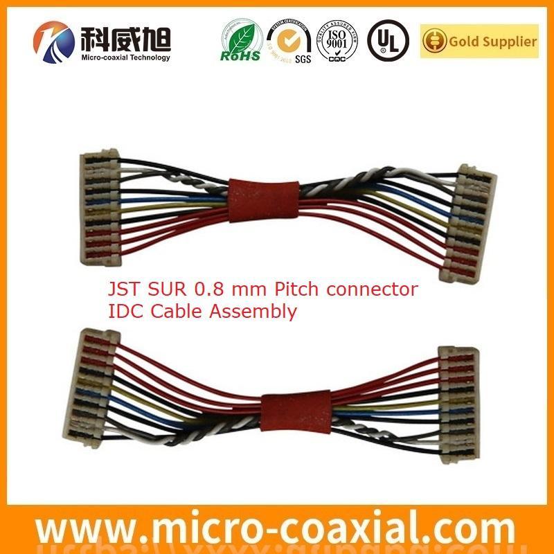 精密连接线 0.6压接线 0.8刺破线 电池线