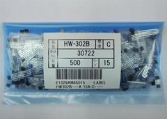 海爾希-小家電專用霍爾元件磁敏元件HW302B