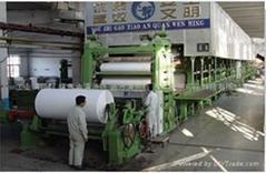 造纸干网清洗剂
