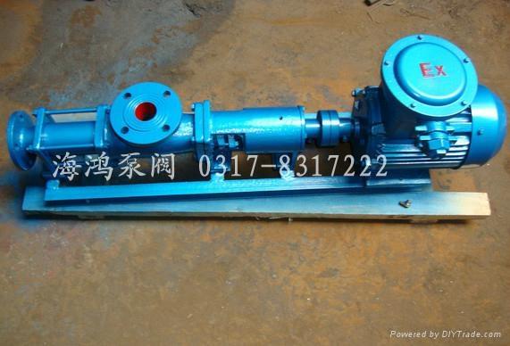 G型单螺杆泵 1