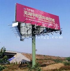 南京高炮廣告牌