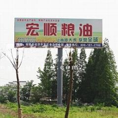 單立柱廣告牌
