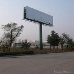 戶外高炮廣告牌
