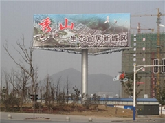 大型广告牌高炮