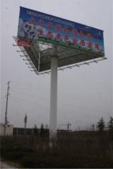 三面翻广告牌