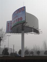 大型戶外廣告牌