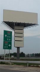 制作单立柱广告牌