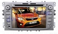 car special dvd player for Ford focus/mondeo with high definition lcd Navigation 1