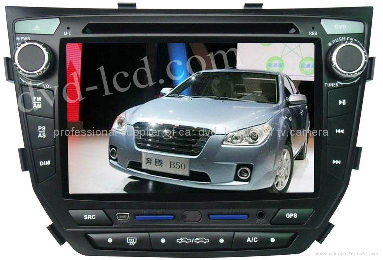 Besturn B50 car dvd player  radio HD lcd GPS navigation system 1