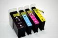 Primera 4100系列墨盒