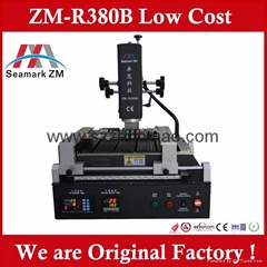 ZM-R380B BGA 返修台