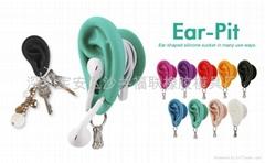 硅胶耳朵绕线器钥匙扣
