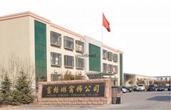 Shandong Fugelin Sunshade Technology Co.,Ltd