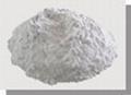 硫酸镁专用氧化镁 1