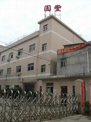 Yuan Feng Lighting Co. Ltd.