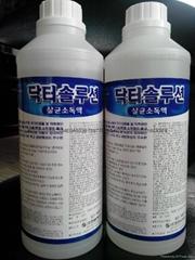D.r-solution Disinfectant