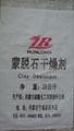 蒙脱石干燥剂 5