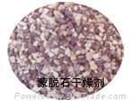蒙脱石干燥剂 1