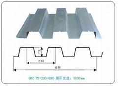 樓承板YX75-230-690