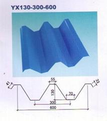 壓型鋼板YX130-300-600
